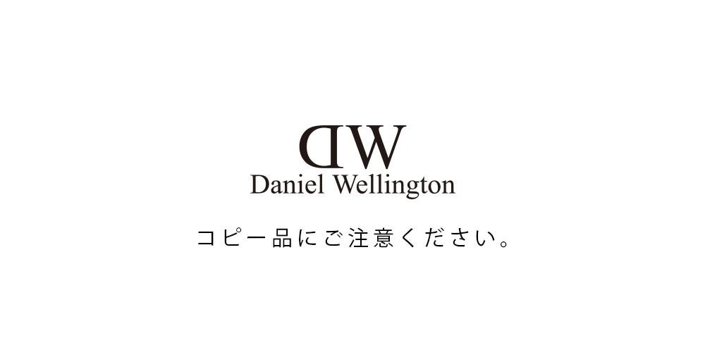 20140908_daniel_wellington