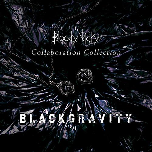 BLACKGRAVITY