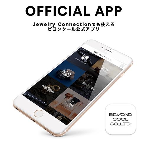 ビヨンクール公式アプリ
