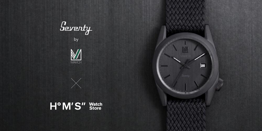 """レトロモダンなフランスウォッチ「MARCH(マーチ)」と世界中のファッションウォッチを提案する「H°M'S"""" WatchStore」が初となる別注商品を20点の限定発売"""