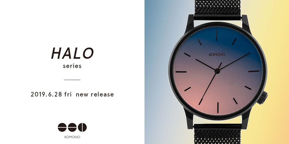 KOMONO 新作「HALO」移りゆく空の色をイメージ 大胆なミラーリングと鮮やかなグラデーション