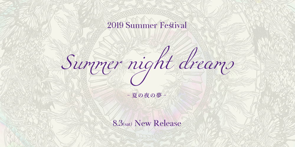 Bloody Mary 2019 Summer Festival「Summer night dreams -夏の夜の夢-」開催