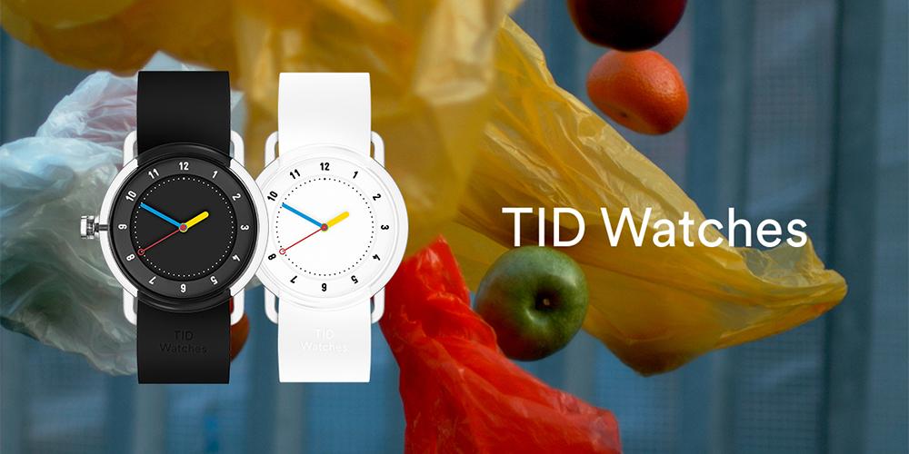 """スウェーデンのクリエイティブ集団が手掛けるファッションウォッチブランド「TID Watches(ティッド ウォッチズ)」が世界300個限定モデルをMoMA Design Store表参道と全国のH°M'S"""" WatchStoreのみで先行発売を開始"""