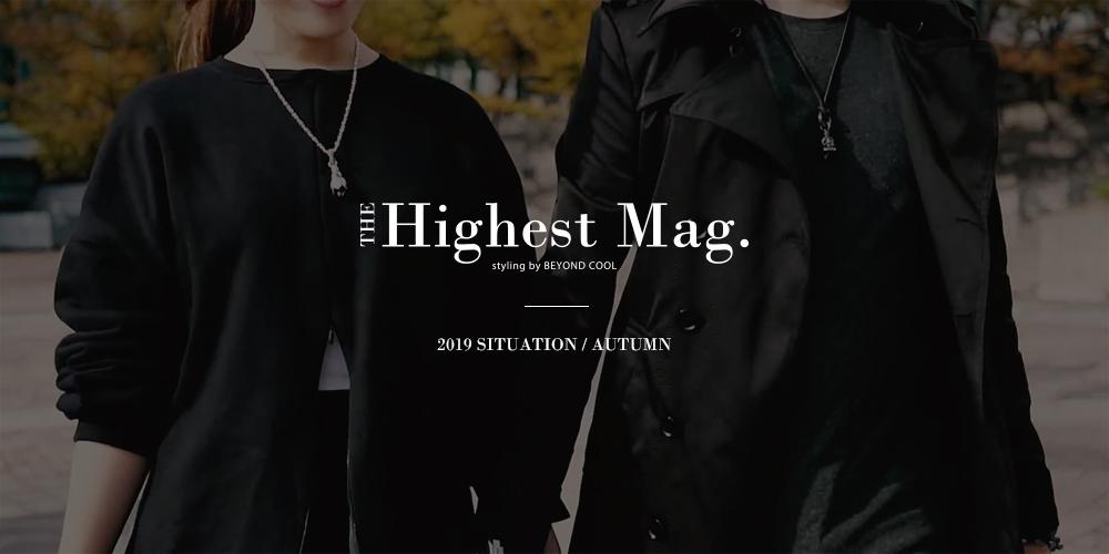 ビヨンクールが厳選したアイテムとスタイリング提案を行うオリジナルコンテンツ「THE Highest Mag.(ザ ハイエスト マグ)」の特設ページが公開