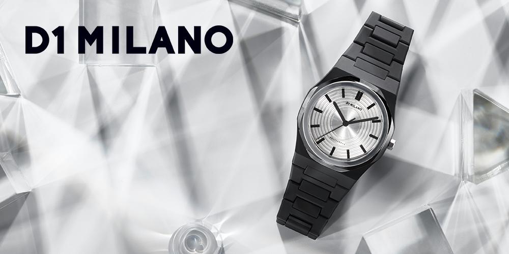 「D1 MILANO(ディーワンミラノ)」よりサファイアガラスを使用した全世界150本限定時計やスプリングサマー限定モデル「コンソール」が登場