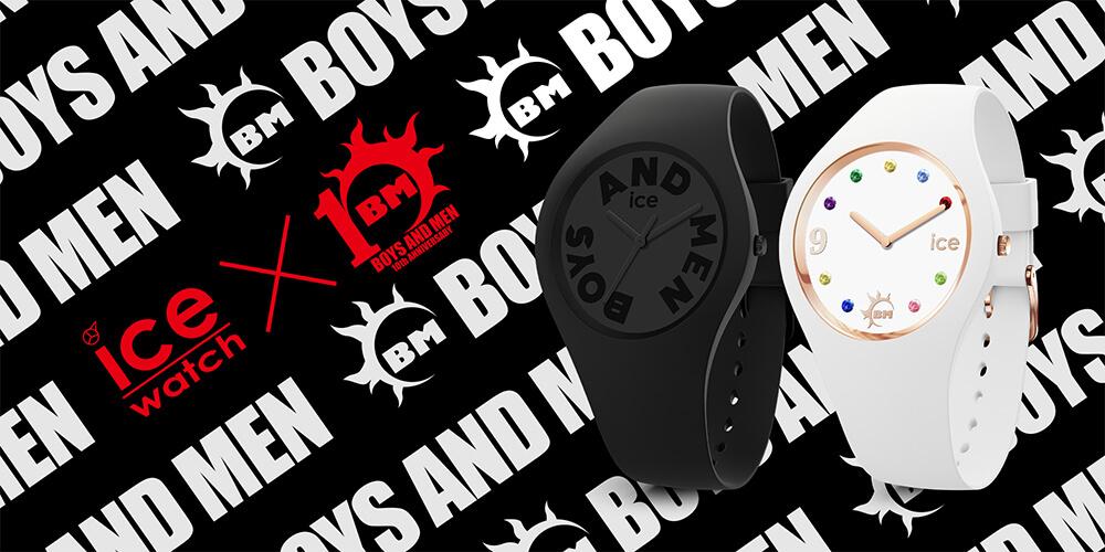 BOYS AND MEN結成10周年記念! ICE-WATCHとのコラボ腕時計をWIZY限定予約受付開始!!